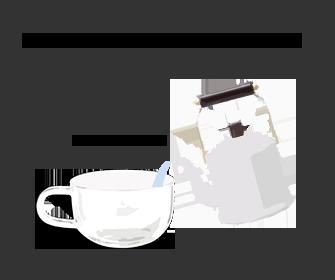 1.ティーカップに熱湯、もしくは水を注ぐ